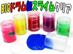 BIGドラム缶スライムクリア 【単価¥59】12入