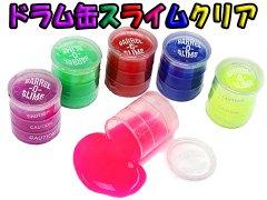 ドラム缶スライムクリア 【単価¥23】24入