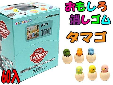 けしごむ コレクション タマゴ 【単価¥28】60入