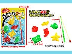 おさかなつりセット 【単価¥31】25入