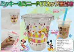 ミッキー&ミニーPETカップ 【単価¥23】50入