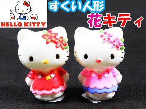 ソフト人形 花キティ 【単価¥120】50入