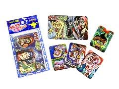 けむりがでるカード 【単価¥56】24入