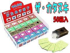ザ・カタヌキ 【単価¥65】50入