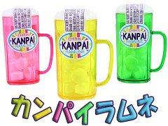 カンパイラムネ 【単価¥22】30入