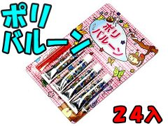 ポリバルーン 【単価¥70】24入