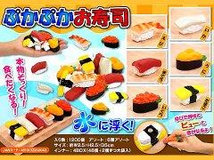 ぷかぷか お寿司1247 【単価¥31】50入