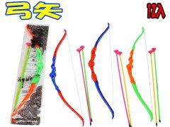弓矢 【単価¥60】12入