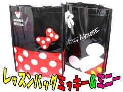 レッスンバッグ ミッキー&ミニー 【単価¥66】12入
