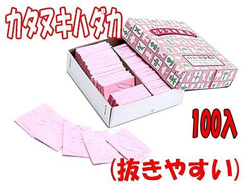 カタヌキハダカ(抜きやすい)【単価¥4.8】500入