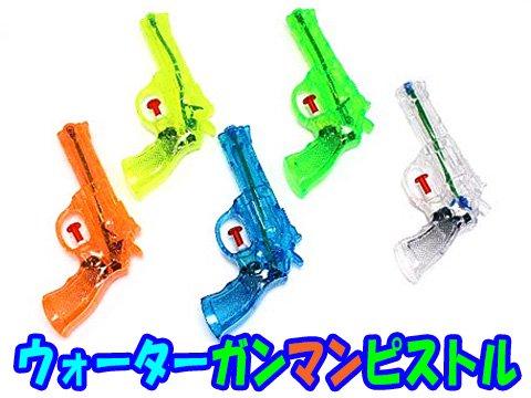 ウォーターガンマンピストル 【単価¥31】25入