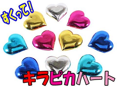 すくって!キラピカハート KIS62166 【単価¥11】100入