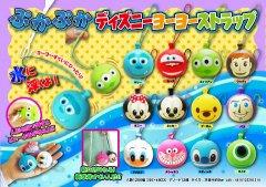 ぷかぷかディズニーヨーヨーストラップ1375 【単価¥35】50入