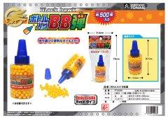 ボトルいりBB弾 【単価¥59】12入