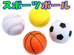 スポーツボール 【単価¥69】12入