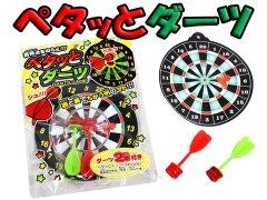 ペタッとダーツ 【単価¥30】25入