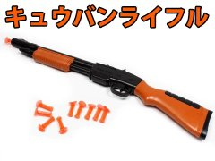 キュウバンライフル 【単価¥182】6入