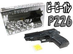 BBガンP226  【単価¥182】6入