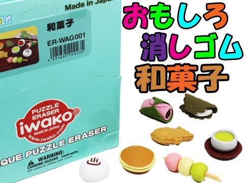 けしごむコレクション 和菓子 【単価¥28】60入