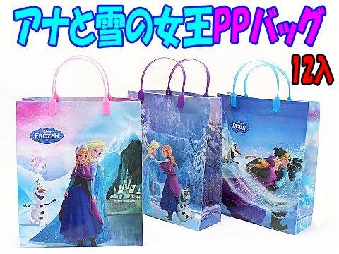 【お買い得】アナと雪の女王PPバッグ 【単価¥49】24入