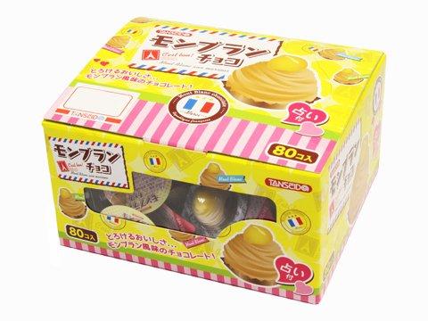 モンブランチョコ 【単価¥8】80入