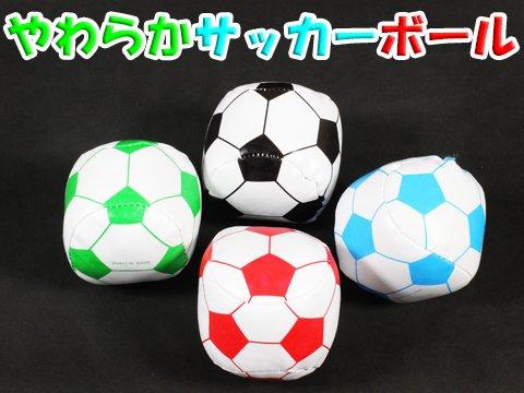 やわらかサッカーボール(3インチ) 【単価¥60】12入