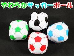 【現品限り・お買い得】やわらかサッカーボール(3インチ) 【単価¥60】12入