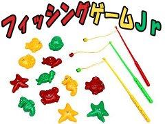 フィッシングゲームJr 【単価¥33】50入