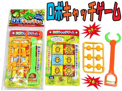 ロボキャッチゲーム 【単価¥30】25入