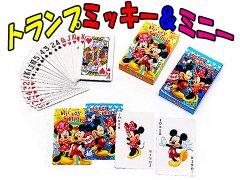 【お買い得】トランプ ミッキー&ミニー 【単価¥47】12入