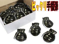 ビックリ手榴弾 【単価¥16】72入