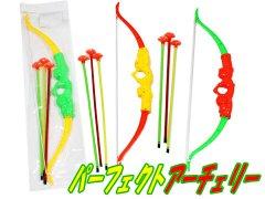 パーフェクトアーチェリー 【単価¥59】24入
