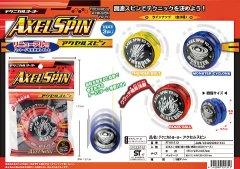 【お買い得】テクニカルヨーヨー アクセルスピン 【単価¥50】12入