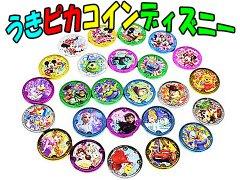 うきピカコイン ディズニー 【単価¥15】100入