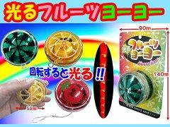 【お買い得】光る フルーツヨーヨー 【単価¥25】25入