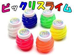ビックリスライム 【単価¥30】24入