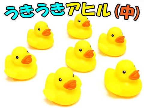 うきうきアヒル(中) 【単価¥22】50入