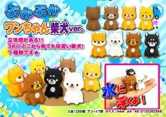 ぷかぷかワンちゃん柴犬Ver1545 【単価¥33】50入