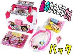 私のかんごふさんバッグ 【単価¥495】1入