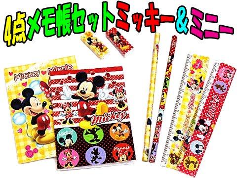 4点メモ帳セット ミッキー&ミニー 【単価¥58】12入