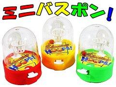 ミニバスポン! 【単価¥24】25入