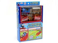 トーマスGO!GO!ブリッジレールセット 【単価¥720】1入