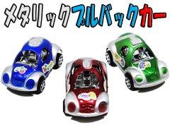 メタリックプルバックカー 【単価¥29】25入