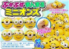 ぷかぷかまんまるミニオンズ1593 【単価¥35】50入