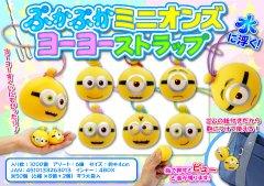 ぷかぷかミニオンズヨーヨーストラップ1594 【単価¥42】50入