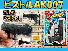 ピストルAK007 【単価¥31】25入