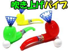 吹き上げパイプ 【単価¥30】25入