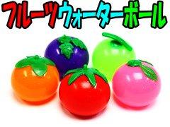 フルーツウォーターボール 【単価¥30】24入