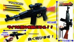 吸盤マシンガン 【単価¥65】12入