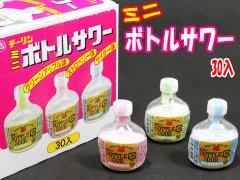ミニボトルサワー  【単価¥23】30入